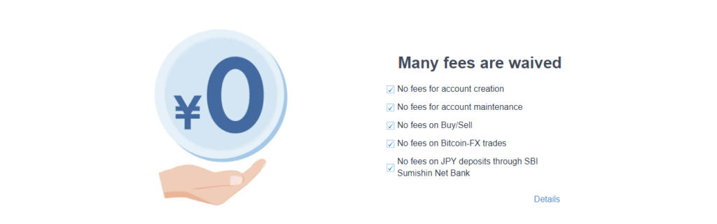 Benifits and features of bitFlyer